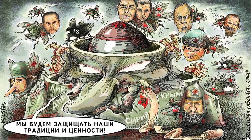 Фото: Алексея Кустовского /radiosvoboda.org