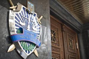 PGO sends 12 memoranda on Crimea and Donbas to International Criminal Court