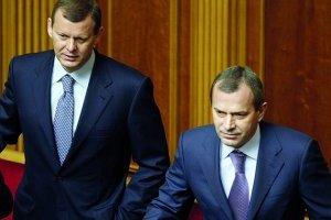 Верховний суд визнав банкротом завод братів Клюєвих