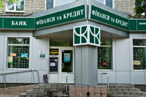 Топ-менеджеру банка «Финансы и Кредит» объявили подозрение в растрате 2,5 миллиарда