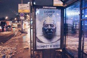 Більшість громадян вважають діяльність Сталіна негативною для України