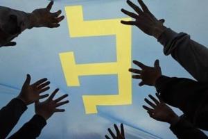 У Петербурзі, незважаючи на протидію поліції, пройшла акція на підтримку кримських татар