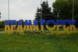 На Донеччині затвердили план заходів щодо профорієнтації населення - ОДА