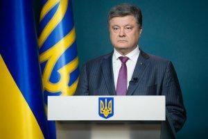 """Порошенко:: Україну зберегли, """"Новоросію"""" - поховали"""