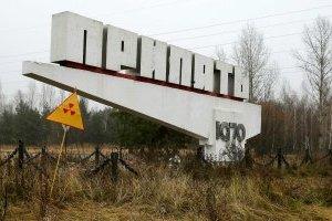 Прип'ять хочуть додати у список спадщини ЮНЕСКО: у Бородянського готують документи