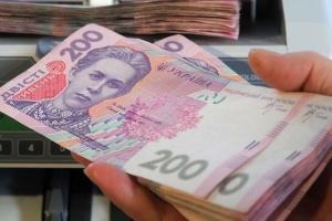 Amtlicher Wechselkurs: Hrywnja gewinnt etwas an Wert