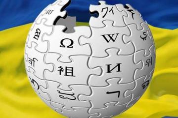 Ukraińska Wikipedia wymieniła najpopularniejsze opracowania 2020 roku