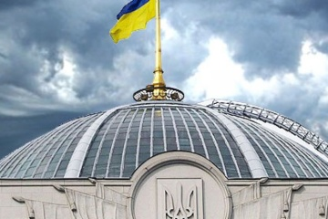 La Verkhovna Rada retourne la délégation ukrainienne à l'APCE