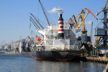 Se da la concesión del puerto de Mykoláiv a la compañía qatarí