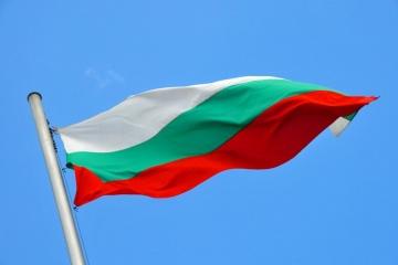 Болгарія приєднається до єврозони не раніше 2022 року - Домбровскіс