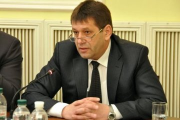 Vice PM Kistion: Ukraine has explored gas reserves containing 600 bcm