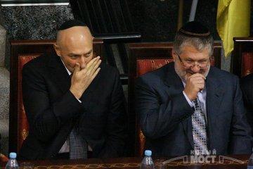 UK court rules to freeze assets of Kolomoisky and Boholiubov