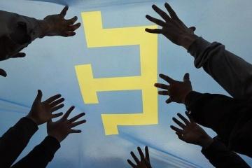 外務省、露のクリミア・タタール代表機関禁止から4年経過を喚起 解除に向けた圧力呼びかけ
