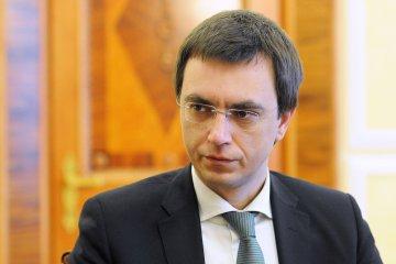 Ucrania insta a la BSEC a no reconocer los documentos de los puertos de Crimea ocupada