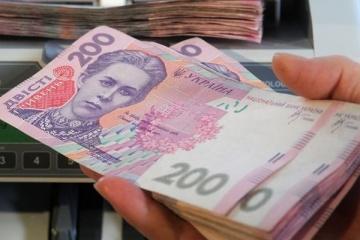 Narodowy Bank wzmocnił oficjalny kurs hrywny do 28.11