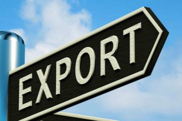 Export of goods from Donetsk region decreased by 7.4% in January-June 2019