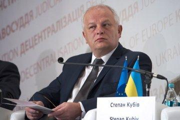 Kubiv : L'Ukraine tente d'attirer les investisseurs indiens