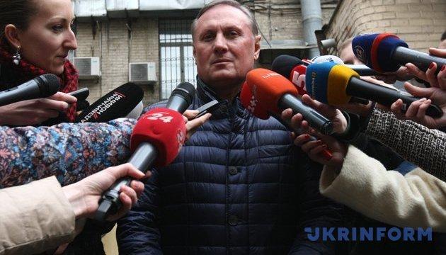 ГПУ закрила справу проти Єфремова - заставу повернули