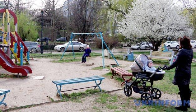 Україну ще в березні