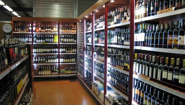Suben de precio las bebidas alcohólicas en Ucrania