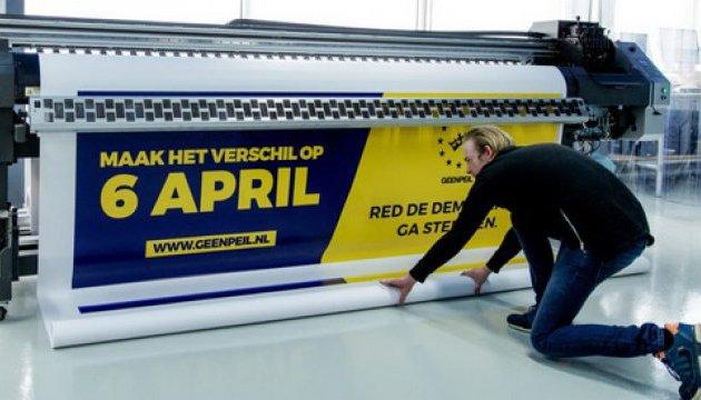 Голландський референдум. Фінішна пряма