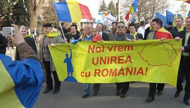 Молдова: об'єднання з Румунією як шлях до ЄС?