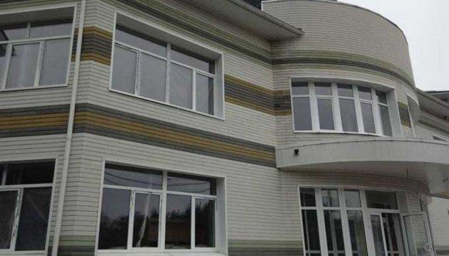 На Луганщине при помощи Японии отремонтировали 15 школ