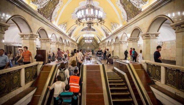 У московському метро - акція протесту через низькі зарплати