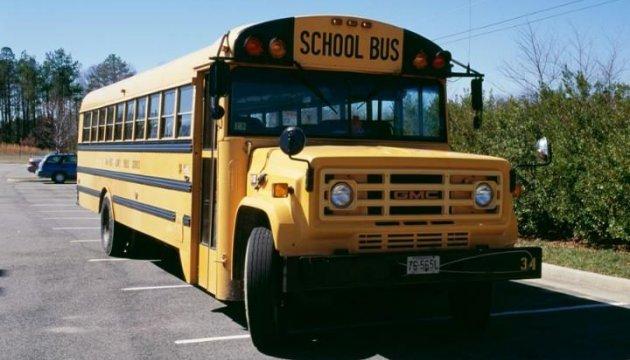 ЦРУшники забули вибухівку в шкільному автобусі