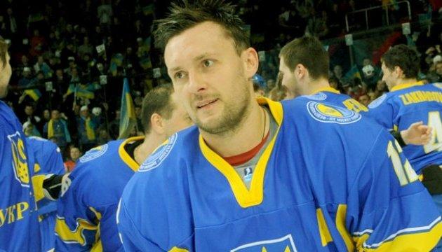 Легендарний український хокеїст завершує кар'єру