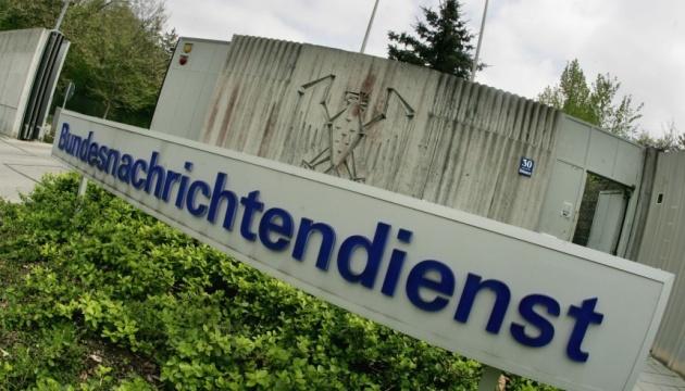 Германия хочет купить спутники-шпионы на €400 миллионов