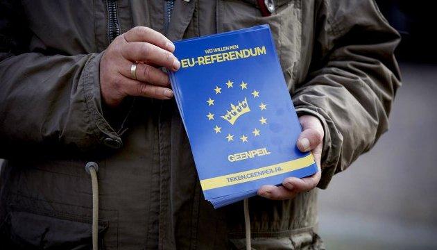 Опитування: 36% голландців проголосують за асоціацію Україна-ЄС