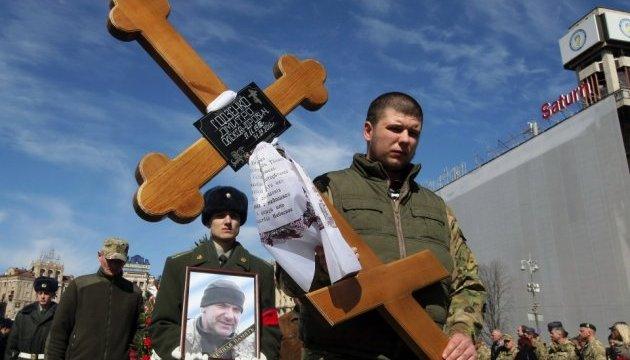 У Києві провели в останню путь бійця