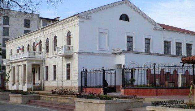 Звільнили директора Феодосійського музею старожитностей