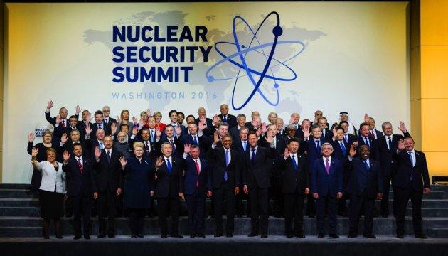 Ядерний арсенал: Позиція Росії насторожує фахівців