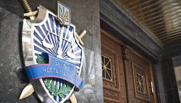 Украина применила санкции за незаконную хозяйственную деятельность в оккупированном Крыму