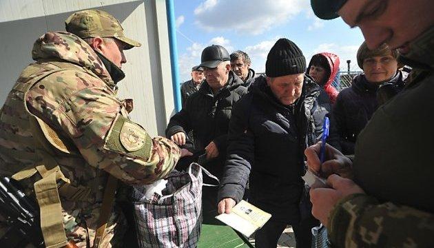 Разрешение на провоз клади через КПВВ временно увеличат - Геращенко