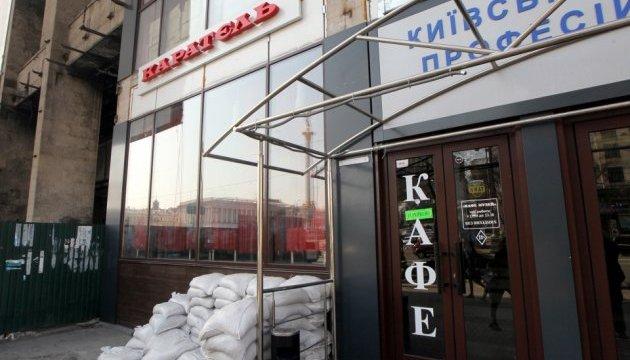 У Будинку профспілок відкрилося кафе