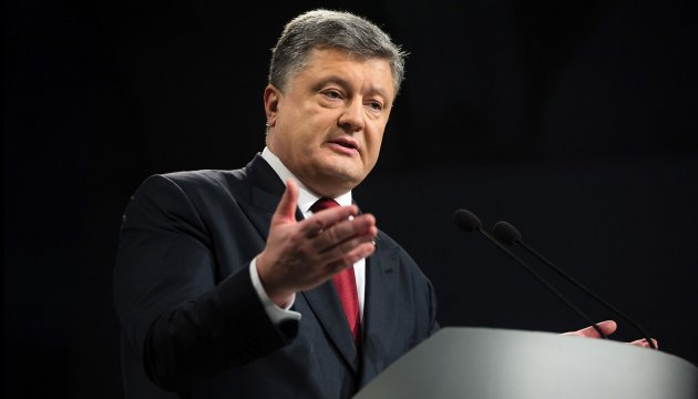 Poroshenko comments on 'Panama Papers'