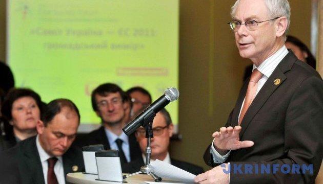 Деструктивное влияние РФ чувствуется уже по всему Евросоюзу – Ромпей