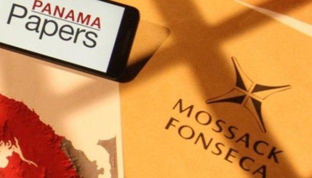 Панамагейт: задержали учредителей Mossack Fonseca - СМИ