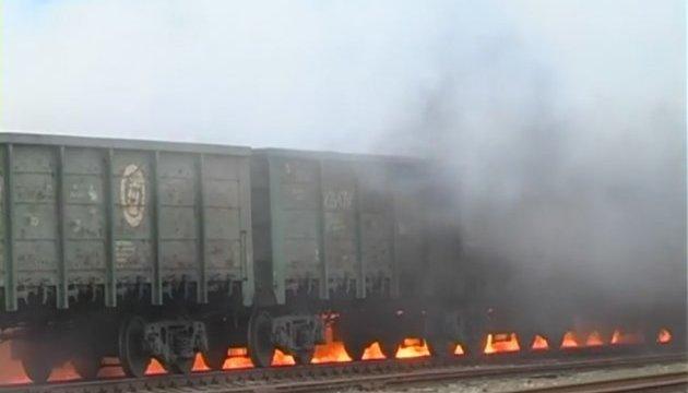 В окупованому Краснодоні згоріли цистерни з контрабандним вугіллям