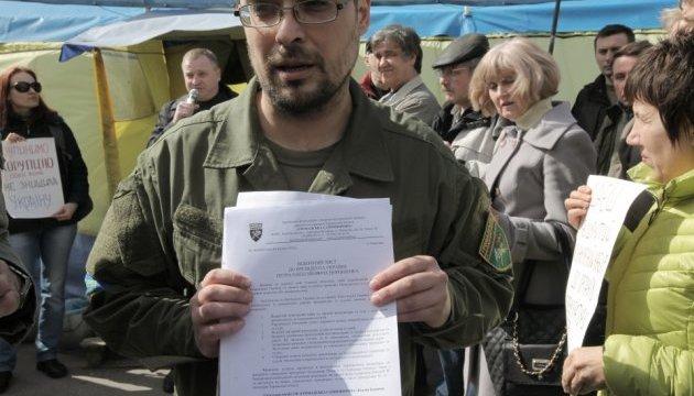 Харківські пікетувальники вимагають від Президента судової реформи