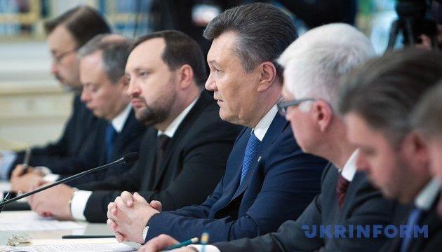 Всі справи проти Януковича і Кº: ГПУ розкрила дані, аби спростувати заяву Transparency
