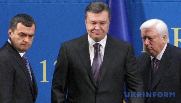 Расстрел Майдана: ГПУ ждет разрешение на заочное осуждение Януковича и Захарченко