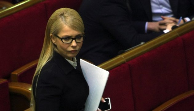 Tymoshenko demands from Justice Ministry documents needed for Savchenko's return