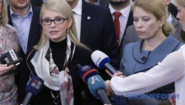 Тимошенко принесла до НАБУ заяву на Гонтареву