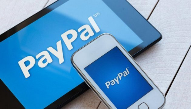 «ВКонтакті» прийматиме PayPal платежі