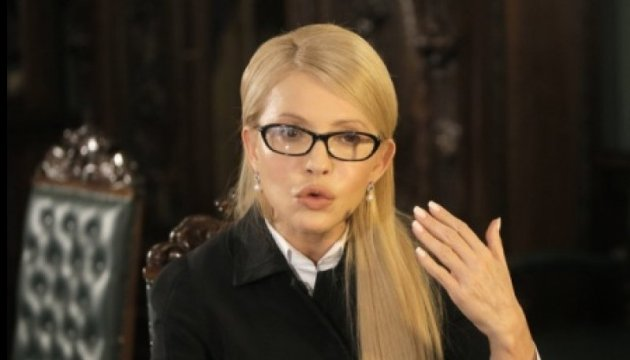 Vermögensdeklaration von Julia Tymoschenko: Gemietetes Haus und Schmuck