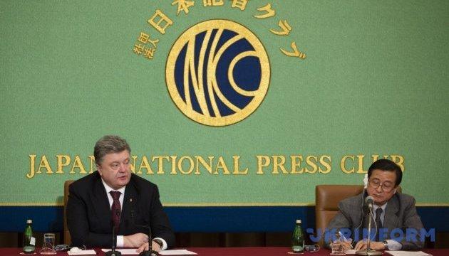 Poroshenko urges Japanese business to invest in Ukraine